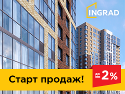 ЖК «Одинград. Семейный квартал» Квартиры с отделкой и без от 2,2 млн